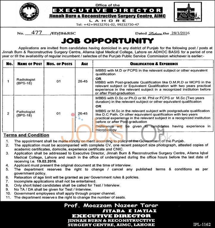 Jinnah Burn & Reconstructive Centre Lahore 2016 Jobs Latest Advertisement