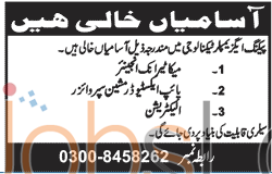 Packaging Exemplar Technology Pvt Ltd Company February 2016 Career Opportunities