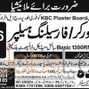 KBC Plaster Board Urgent Jobs in Malaysia February 2016 For Helper Latest Advertisement