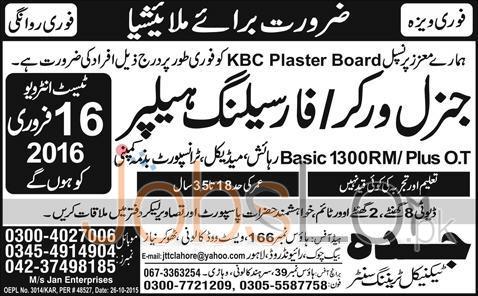 KBC Plaste Board in Malaysia 2016 Jobs Vacancies Latest Advertisement