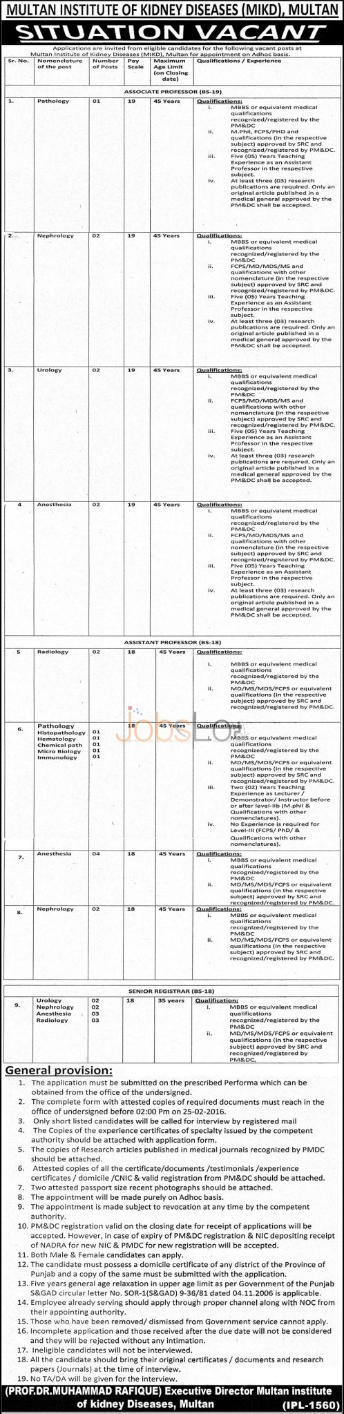 Situations Vacant in Institute of Kidney Disease Multan 2016 For Assistant Professor, Associate Professor ans Senior Registrar