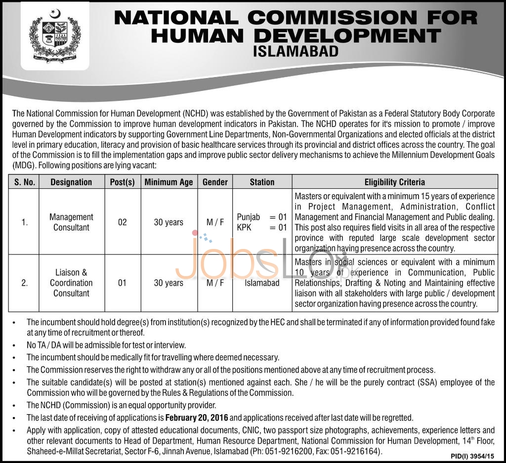 NCHD Islamabad Jobs Government of Pakistan 2016