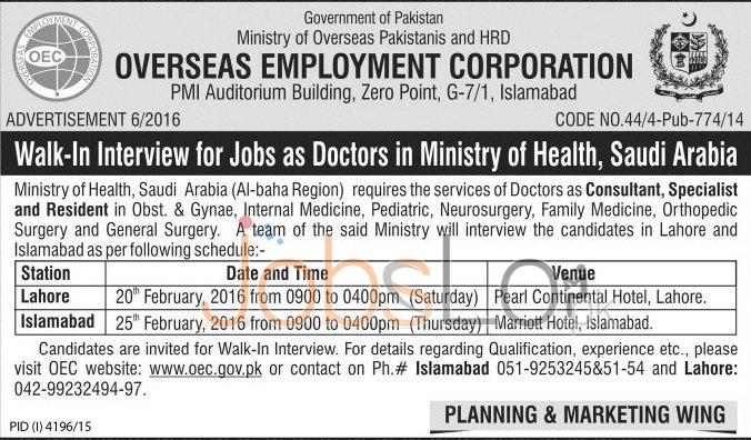 OEC Jobs for Doctor in Saudi Arabia 2016 Walk-In Interview Lahore & Islamabad