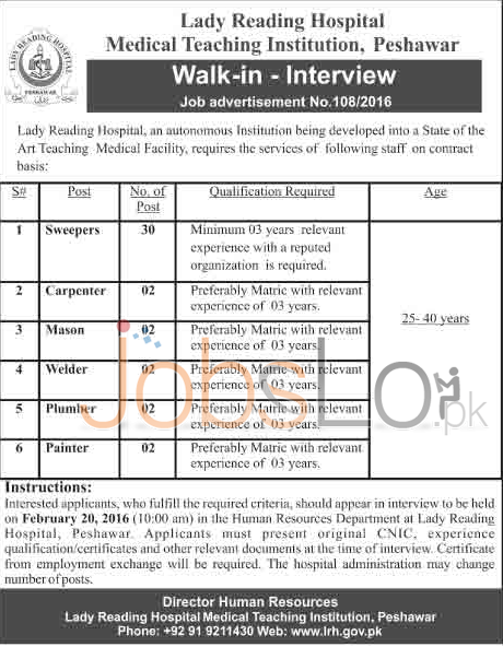 Walk In Interview in Peshawar Lady Reading Hospital Medical Teaching Institution 2016
