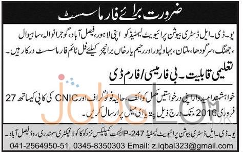 UDL Distribution Pvt Ltd Jobs 2016 in Lahore, Faisalabad, Multan, Sahiwal for Pharmacist