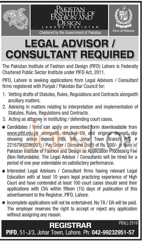 Career Opportunities in PIFD Pakistan Institute of Fashion & Design Lahore 2016 For Consultants Apply Online