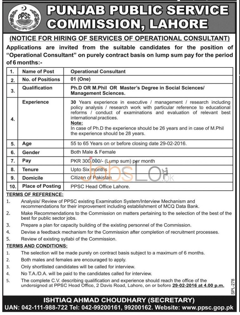 Punjab Public Service Commission PPSC Jobs February 2016 Lahore For Operational Consultant