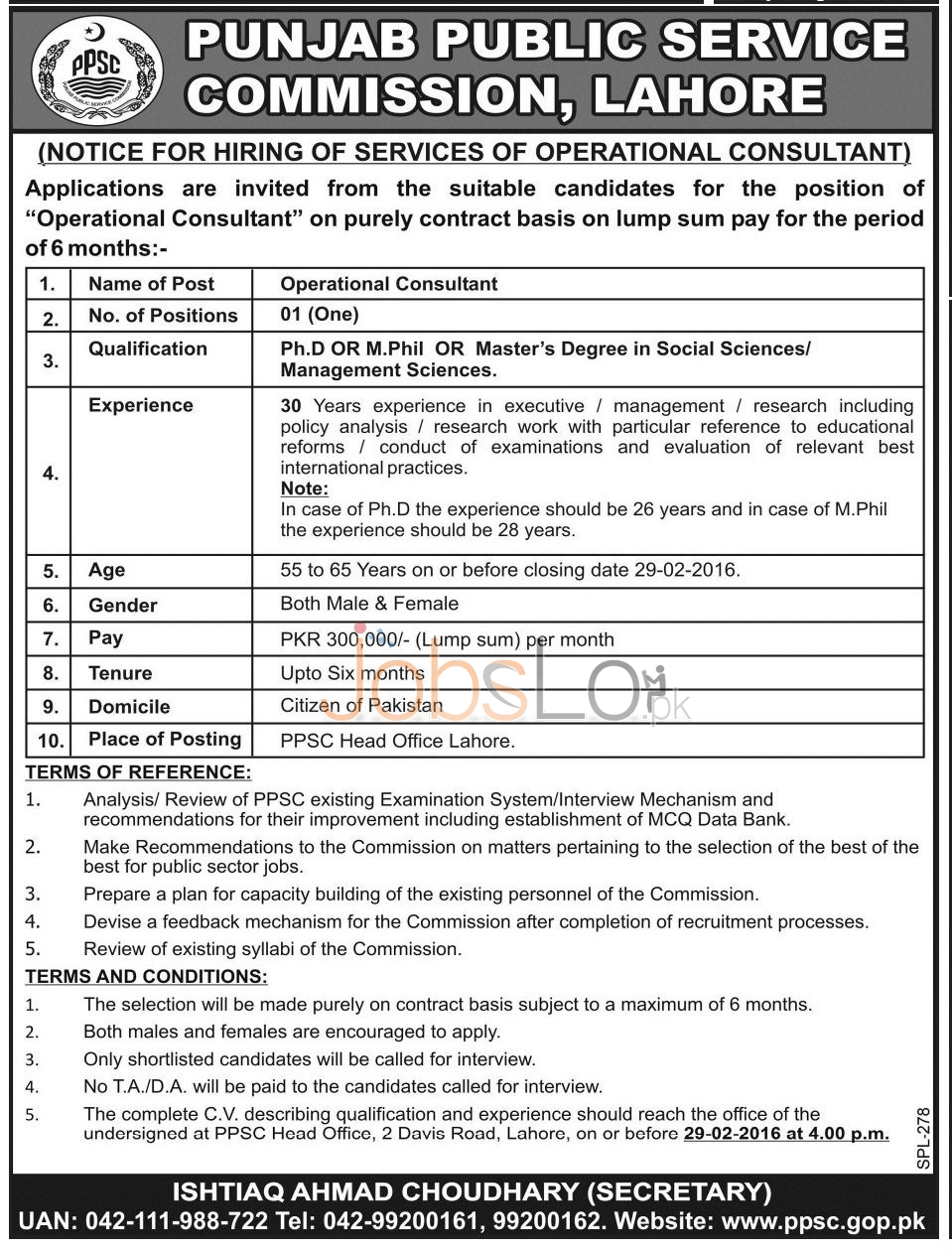 Situations Vacant in Punjab Publlic Service Commission Lahore 2016 For Operation Consultant