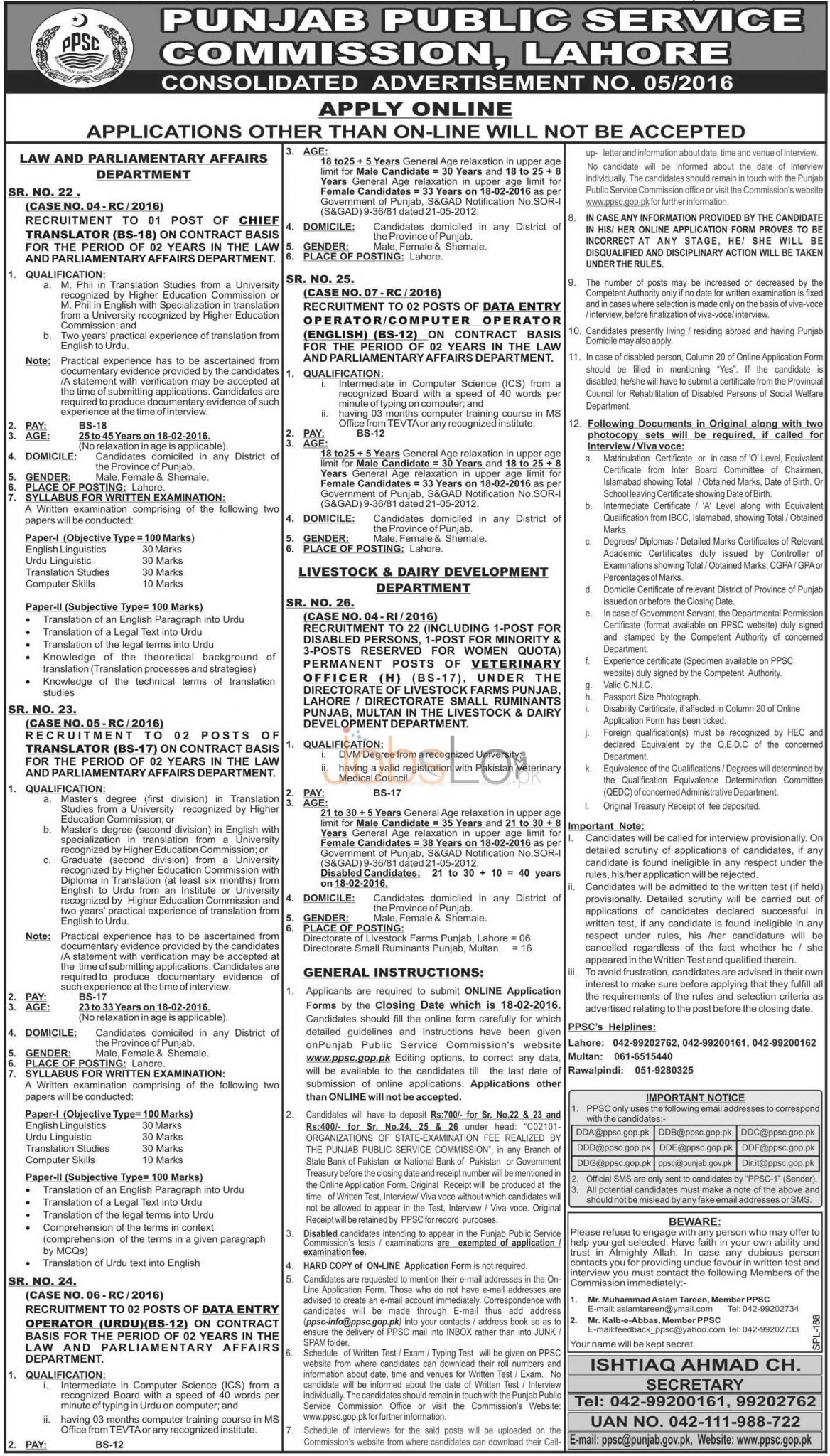 Recruitment Offers in PPSC 2016 Apply Online Latest Advertisement