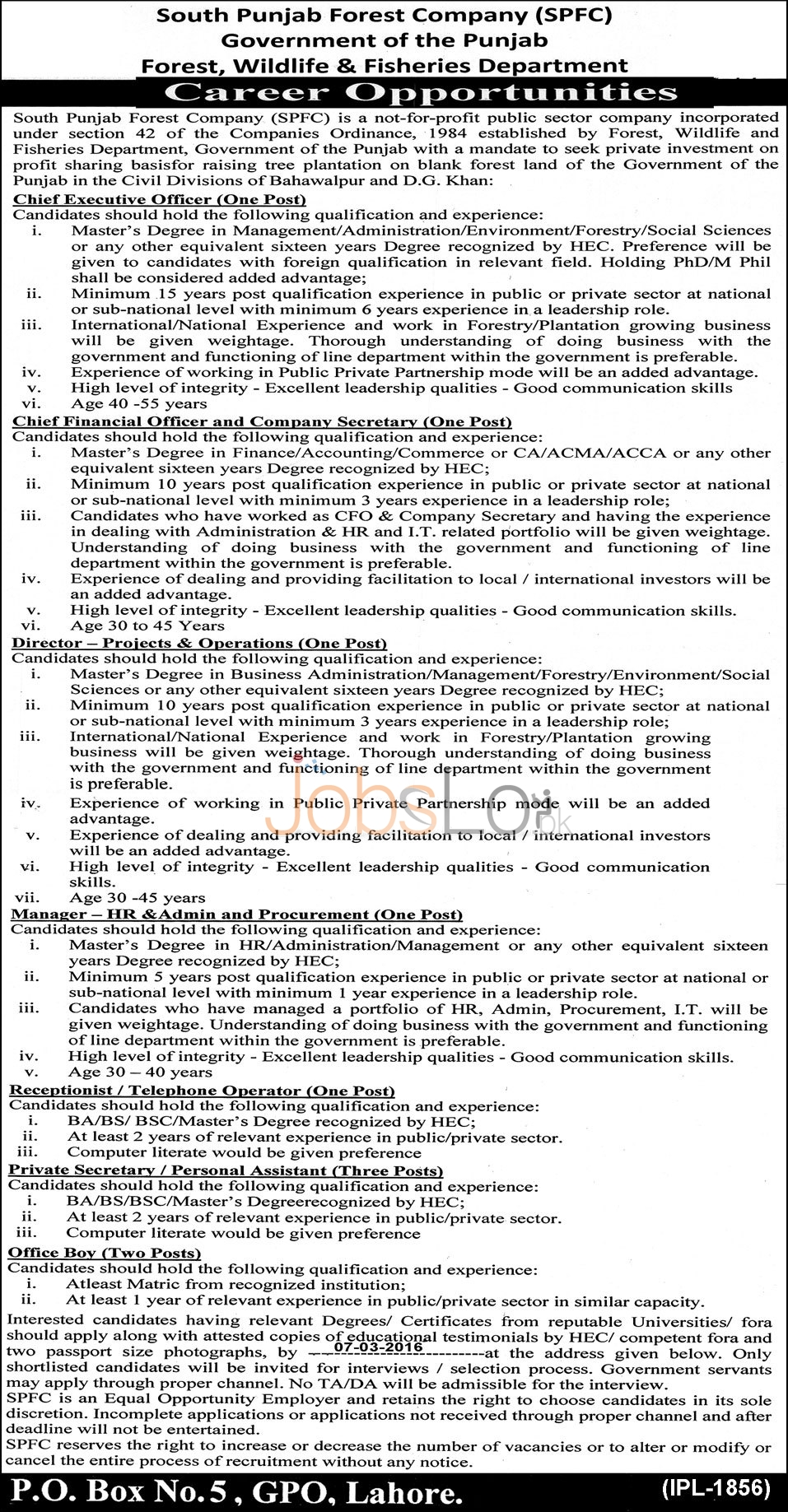 Employment Offers in Forest, Wildlife & Fisheries Department Punjab 2016 in Bahawalpur and DG Khan