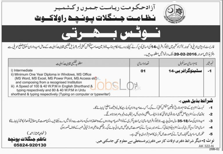 Directorate of Forestry Department Jobs 2016 Rawalakot Govt of Azad Kashmir For Stenographer