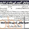 DHQ Teaching Hospital Jobs 20 February 2016 in Sargodha For Medical Officers