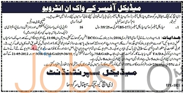 Employment Offers in  DHQ Teaching Hospital 20 February 2016 Sargodha