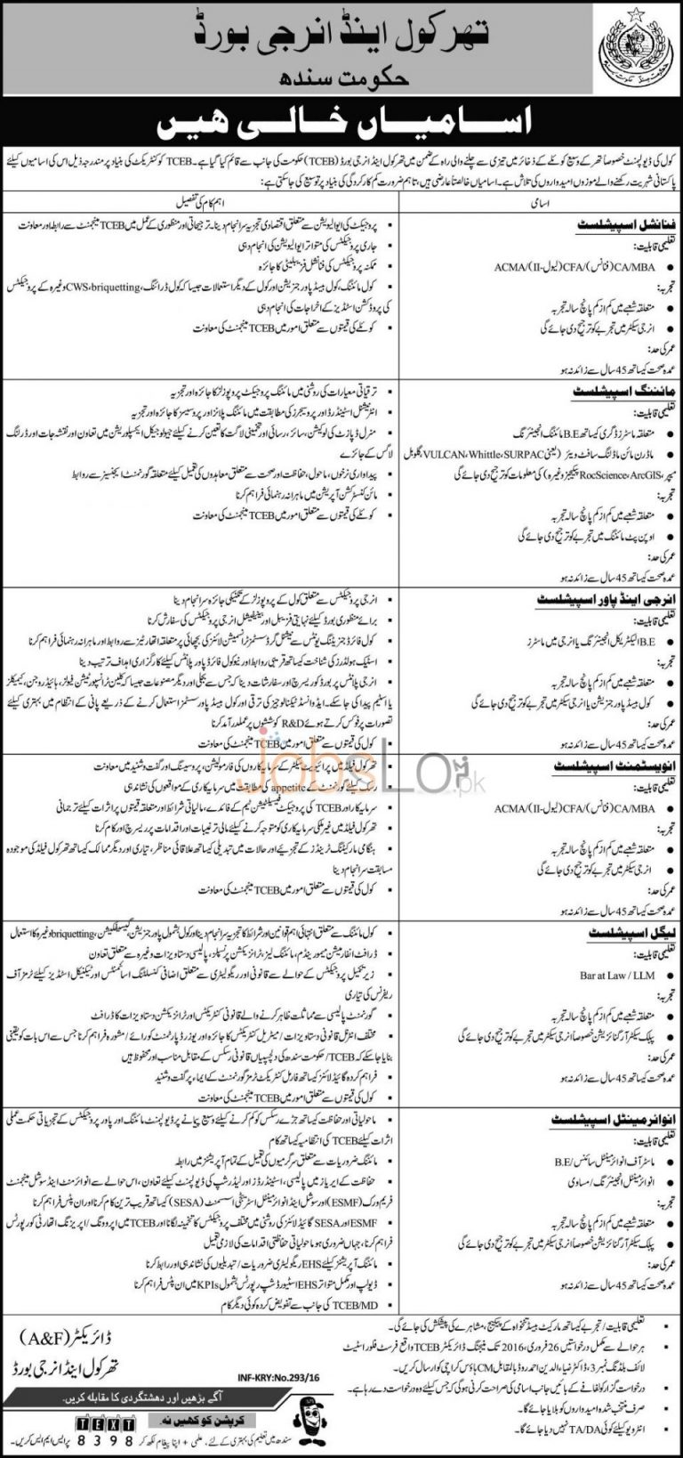 Thar Coal Energy Board Government Of Sindh Jobs 11th February 2016 Career Opportunities
