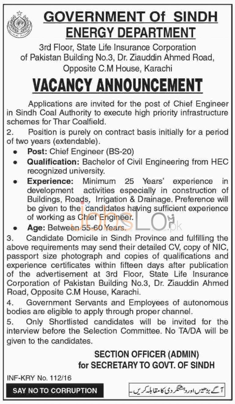 Energy Department Govt of Sindh Jobs 1st February 2016 Latest Advertisement
