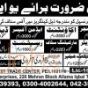 Urgent Jobs in UAE February 2016 For Purchase Manager, Accountant, Admin Officer