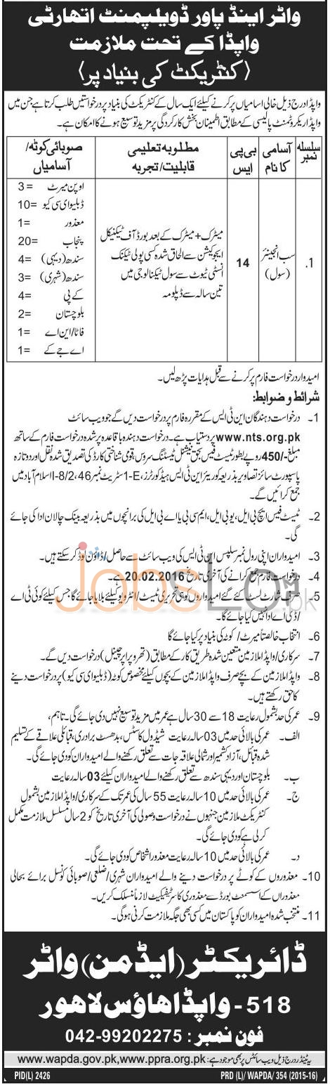 Situations Vacant in WAPDA NTS Jobs 05 February 2016 Latest Advertisement