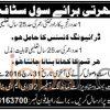 29 EME Battalion Jobs 13 March 2016 in Bahawalpur For Civil Staff Latest