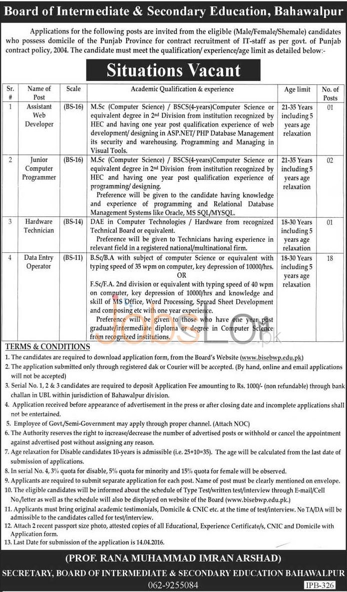 BISE Bahawalpur Jobs