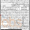 BISE Peshawar Jobs 27 March 2016 For Jr Clerk Eligibility Criteria