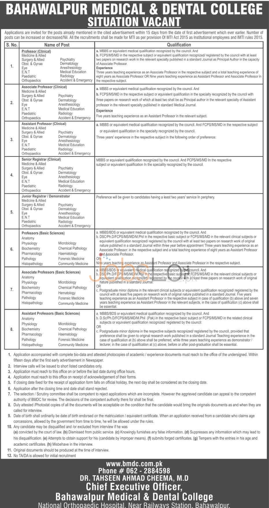 Recruitment Opportunities in Bahawalpur Medical & Dental College 2016 For Professor, Asst Professor & Sr Registrar Eligibility Criteria