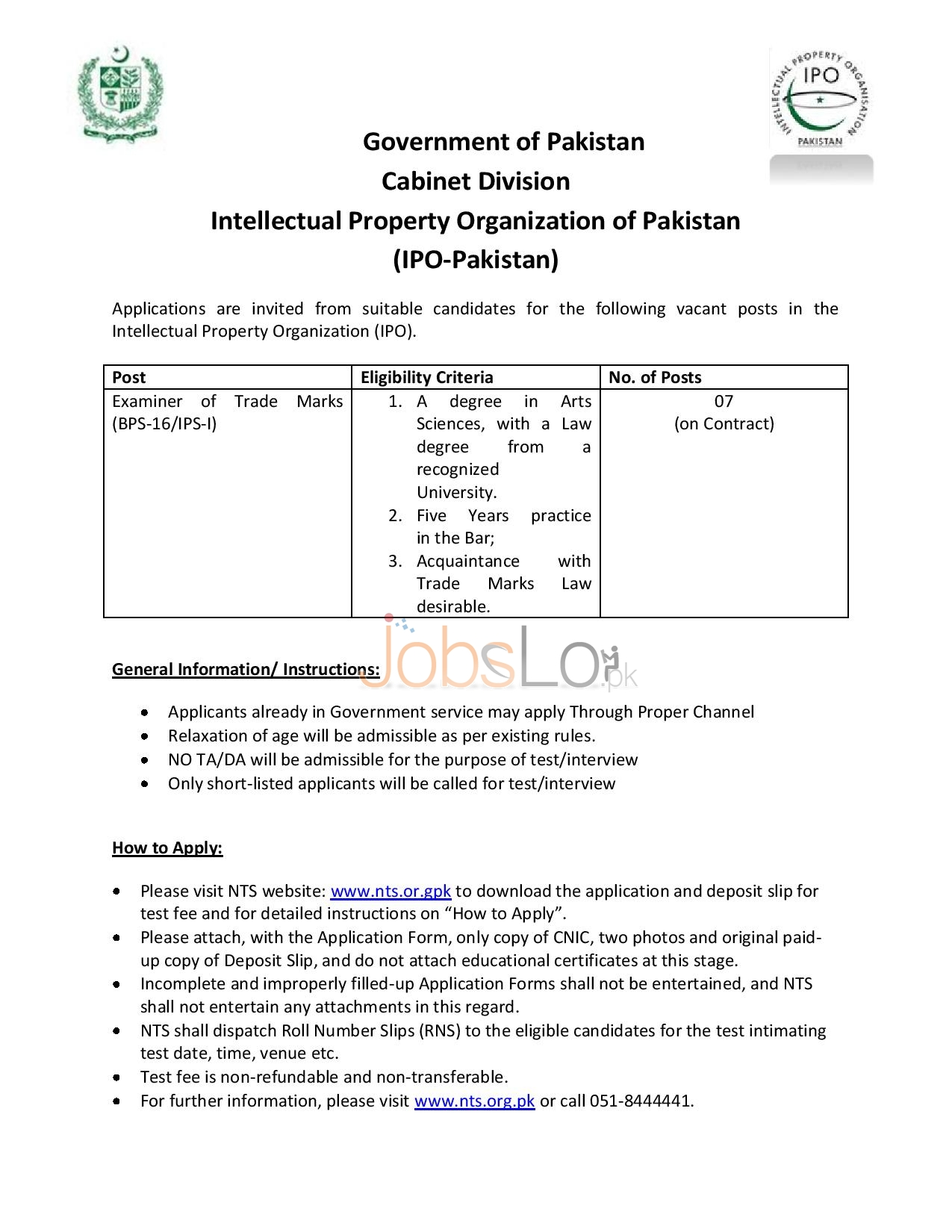 Receruitment Offers in Cabinet Division 2016 Govt of Pakistan Latest Advertisement