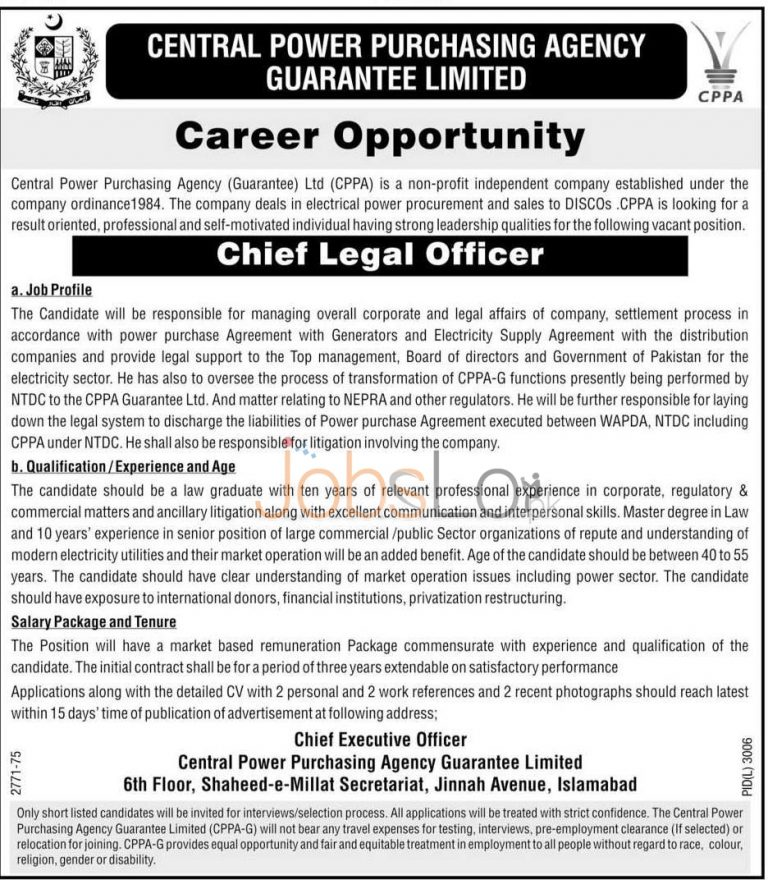 Central Power Purchasing Agency Jobs 2016 for Chief Legal Officer Latest