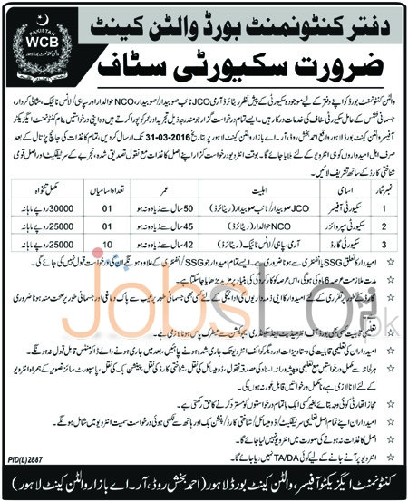 Recruitment Opportunities For Security Officer & Security Supervisor in Cantonment Board Walton Cantt 2016 in Lahore