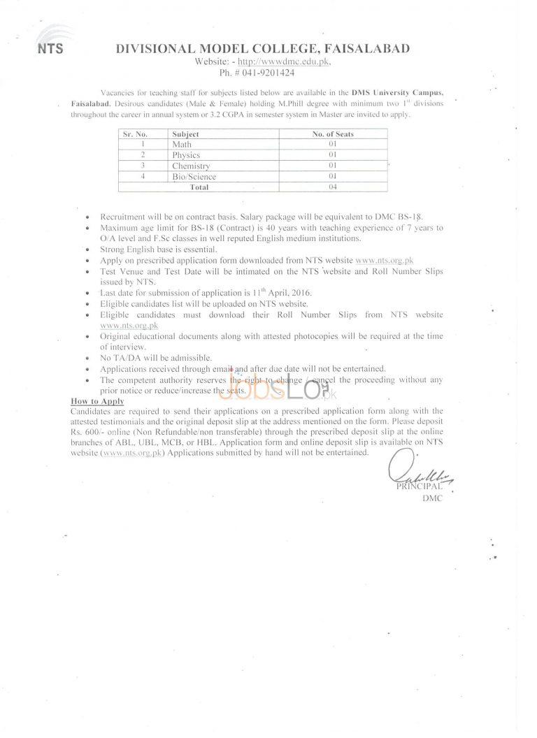 DMC Faisalabad Jobs 2016  NTS Application Form for Teachers