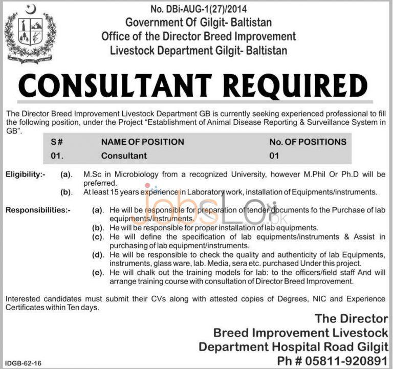 Livestock Department Gilgit Baltistan Jobs 24 March 2016 For Consultants