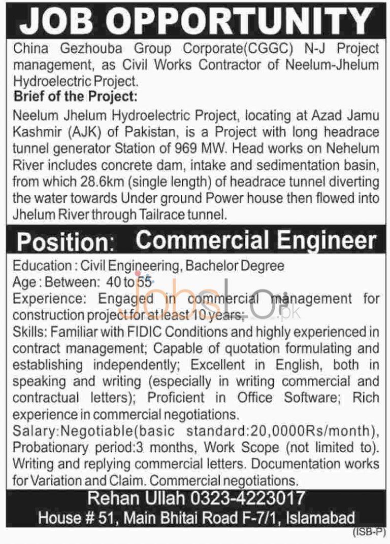 Hydropower Company Jobs March 2016 in AJK Neelum Jhelum Hydroelectric Project Latest