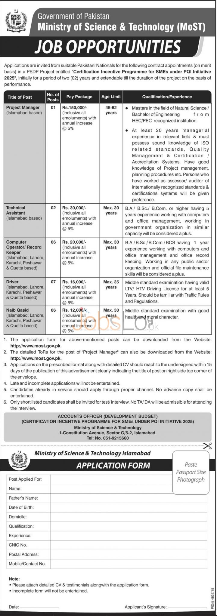 Ministry of Science & Technology Jobs 17 March 2016 Latest Advertisement