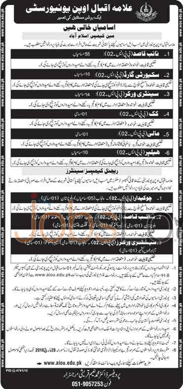 Allama Iqbal Open University Jobs 11 March 2016 in Islamabad & Regional Campus Latest