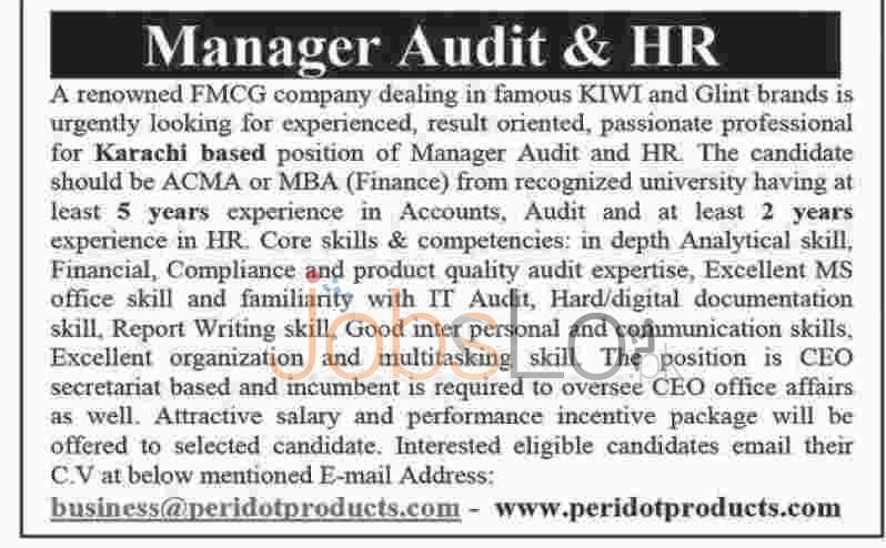 FMGC Company Jobs