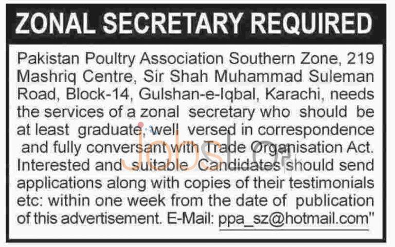 Pakistan Poultry Association Karachi Jobs 2016 For Zonal Secretary Latest