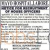Mayo Hospital King Edward Medical University Lahore Jobs 2016 Application Form