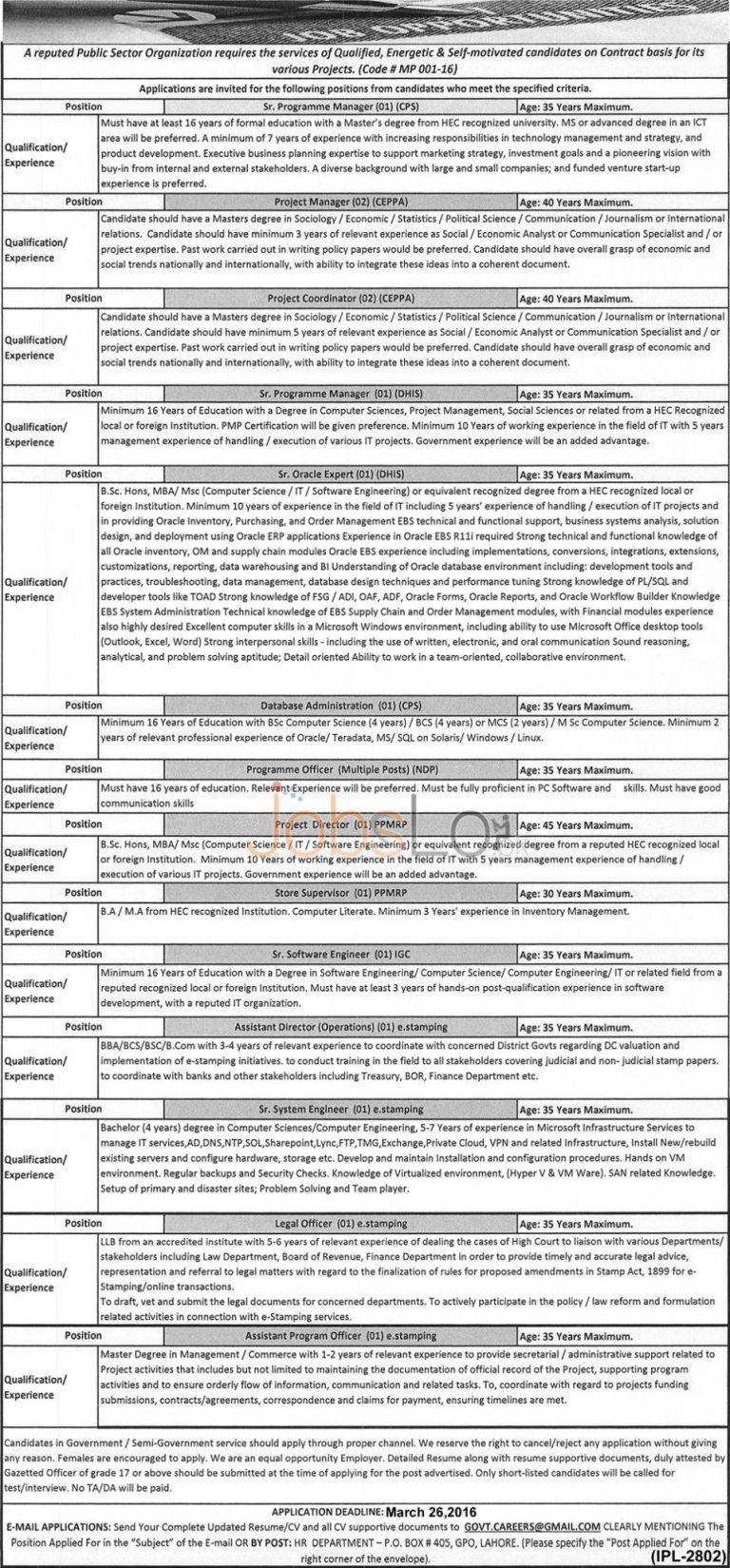 Public Sector Organization Jobs 14 March 2016 in Lahore Apply Online Last Date