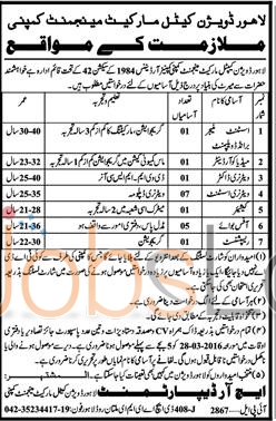 Cattle Market Management Company Lahore Division Jobs 14 March 2016 for Asstt Manager Coordinator Latest