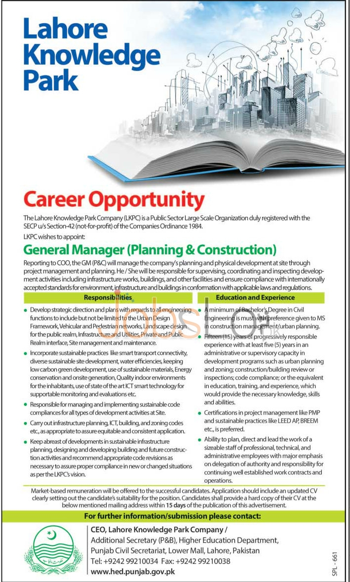 Lahore Knowledge Park Company LKPC Jobs 2016 For General Manager