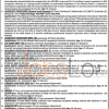 University of Azad Kashmir Jobs 2016 in Muzaffarabad Faculty Required NTS Test Schedule