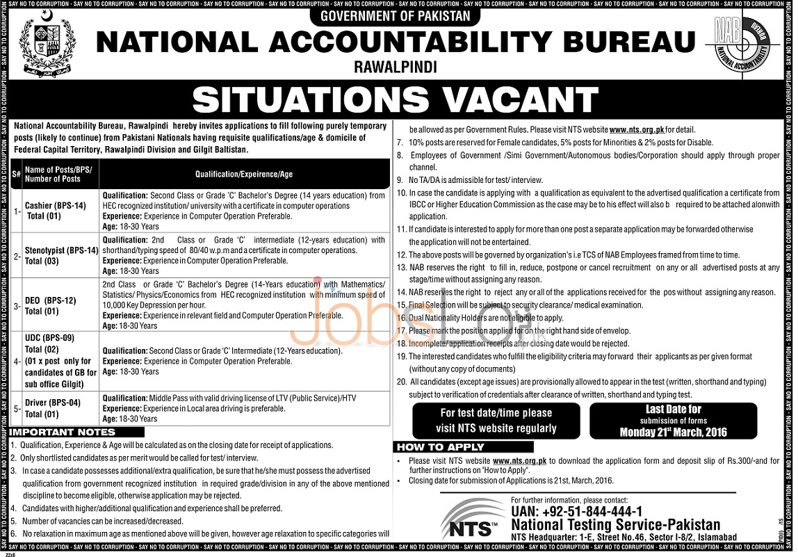 Career Opportunities in NAB 2016 Rawalpindi NTS Application Form For Cashier, Stenotypist & UDC