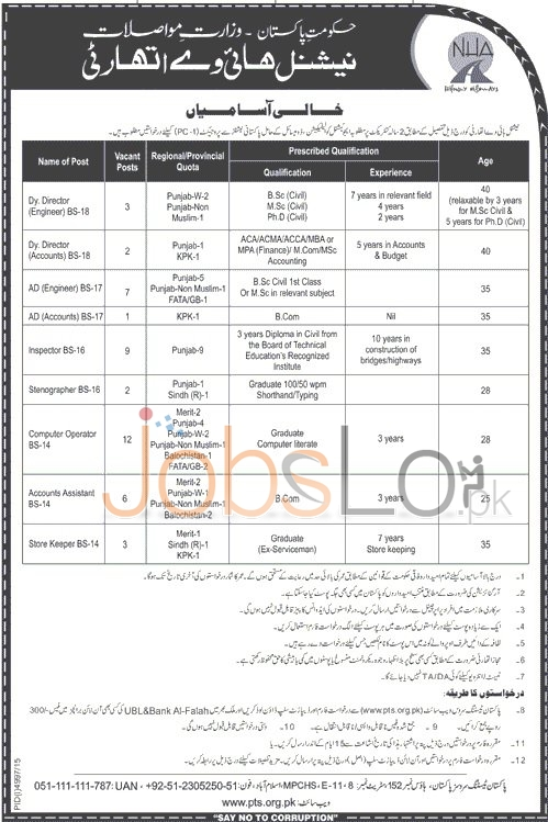 National Highway Authority Jobs 2016 PTS Application Form www.pts.org.pk
