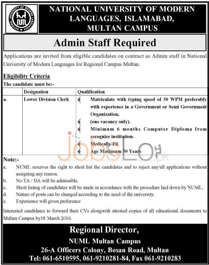 Recruitment Opportunities in NUML University 13 March 2016 in Multan Campus For LDC Eligibility Criteria