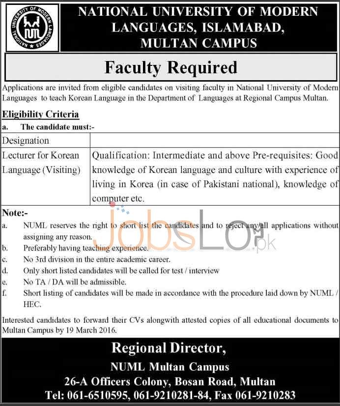 Recruitment Offers in NUML University for Lecturer 10 March 2016 in Multan Campus Latest