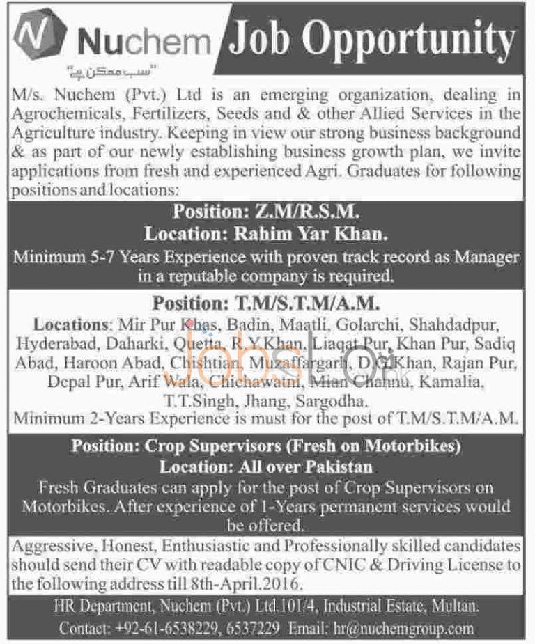 Nuchem Pvt Ltd Organization Jobs 2016 in Rahim Yar Khan & Pakistan