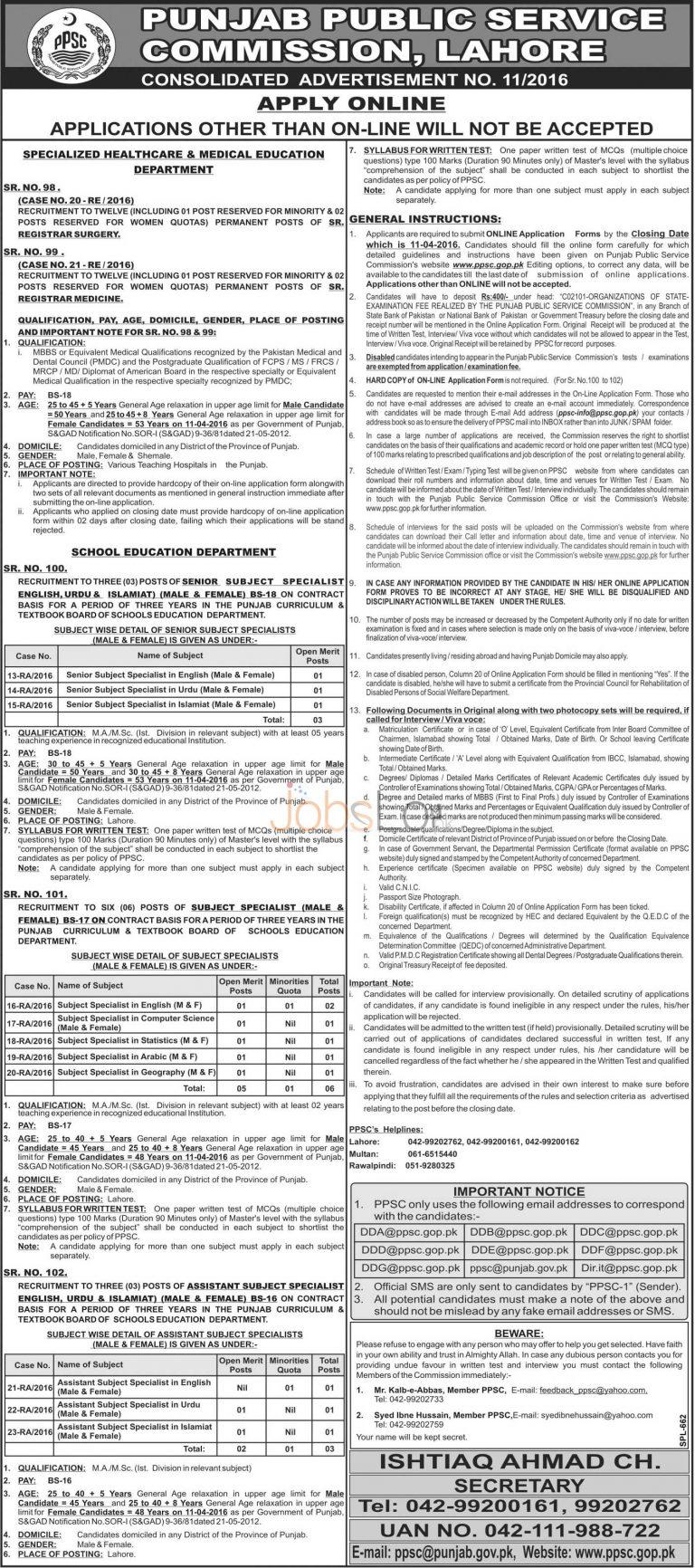 PPSC School Education Department Jobs 27 March 2016 Apply Online