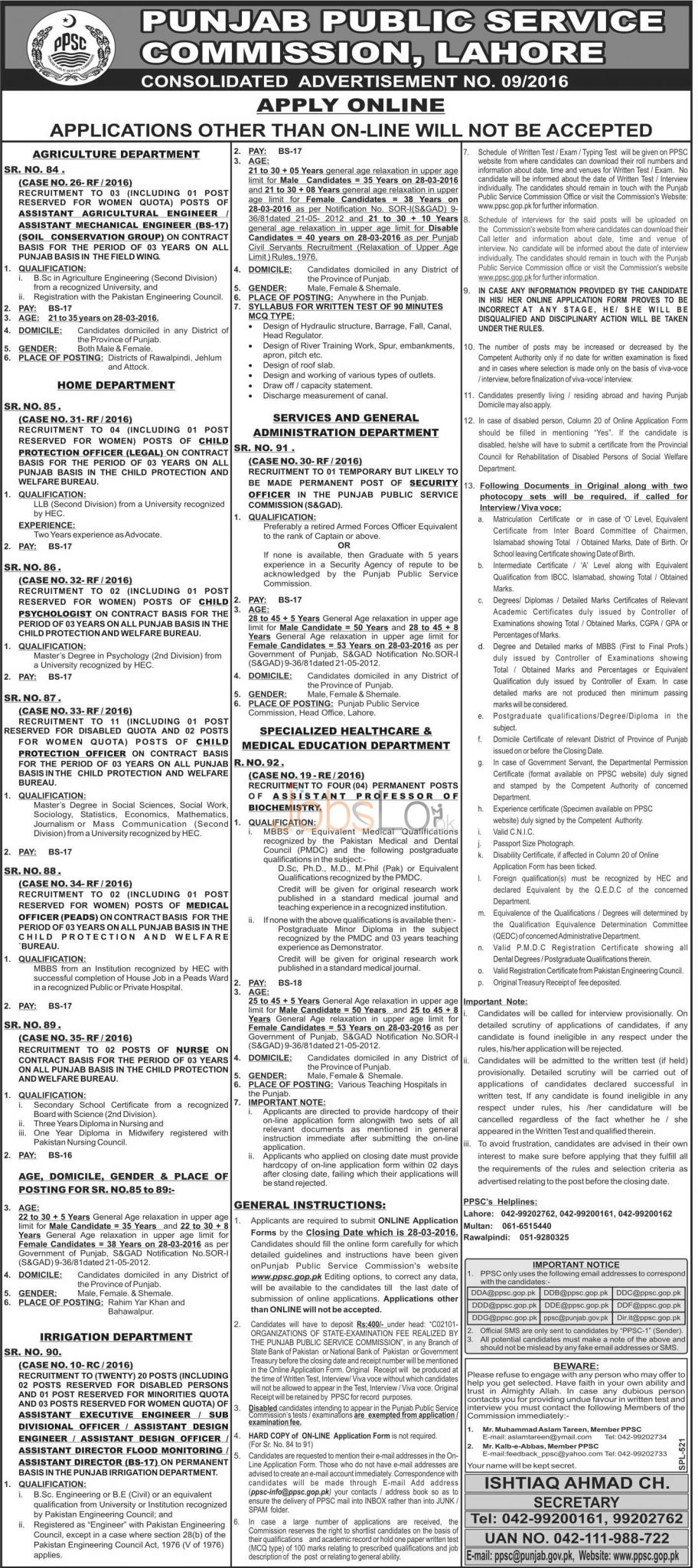 Situations Vacant in PPSC Punjab 13 March 2016 Apply Online Latest Advertisement