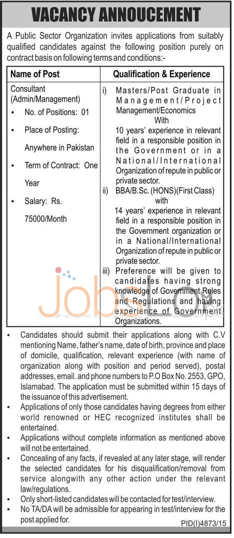 Public Sector Organization Jobs 18 March 2016 Consultants Required