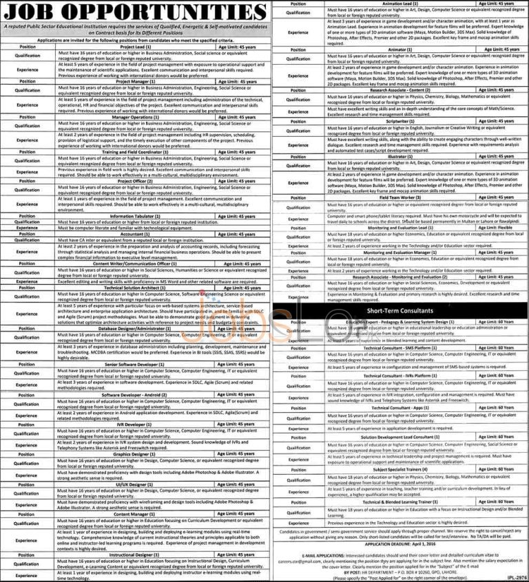 Public Sector Educational Institution Jobs 17 March 2016 for IT Staff Latest