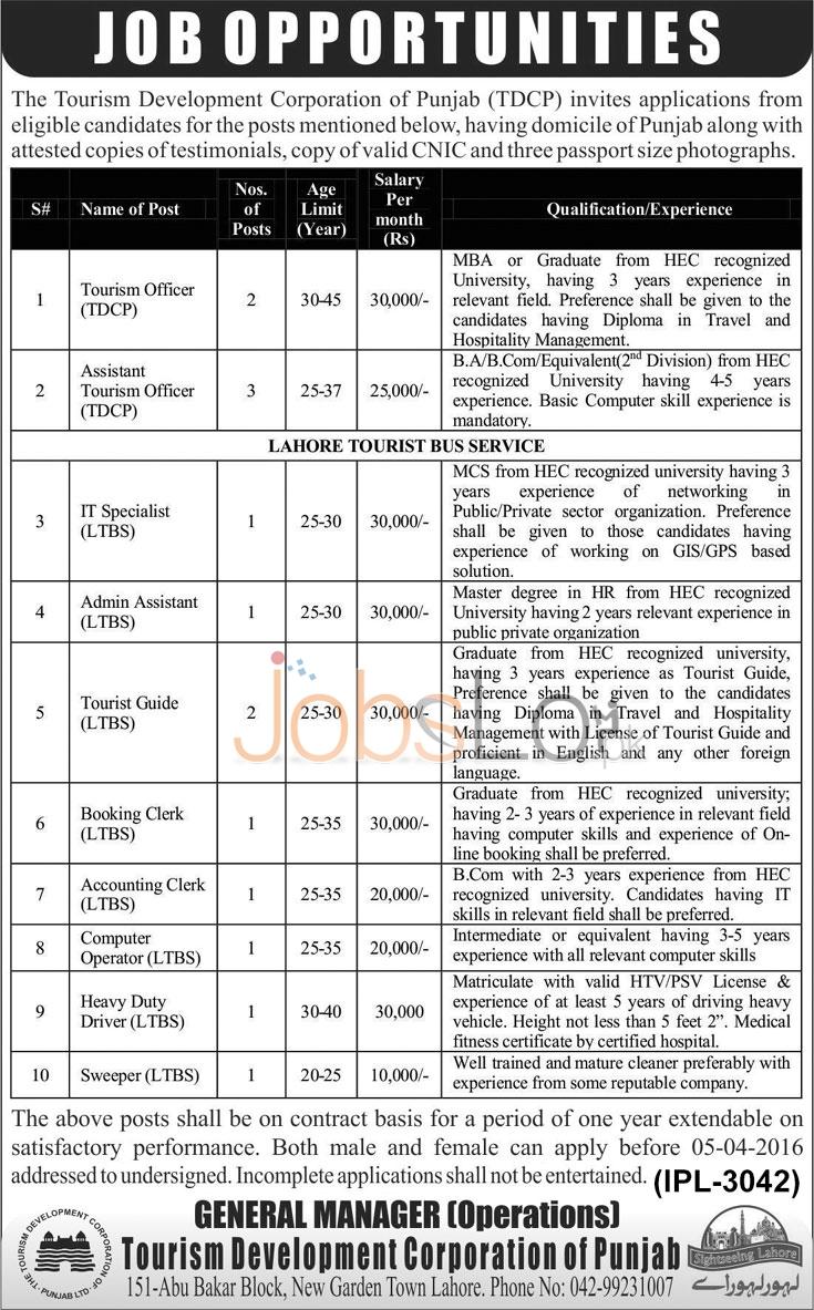 Tourism Development Corporation Punjab 2016 Vacancies for Tourism OFFICER, Admin Asstt Eligibility Criteria